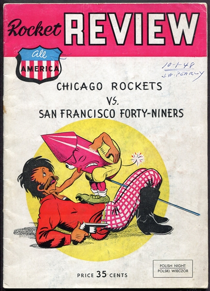 1948 Chicago Rockets vs. San Francisco Forty-Niners AAFC Program